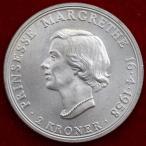 デンマーク 1958年 2クローネ 大型銀貨 マルグレーテ王女18歳誕生日