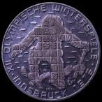 オーストリア 1976年 100シリング プルーフ 大型銀貨 第12回冬季五輪開催記念