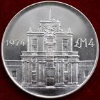 マルタ 1974年 4ポンド 大型銀貨  コットネーラ城門