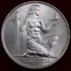スイス 1936年 5フラン 大型銀貨 軍備基金創設記念