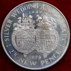 ジブラルタル 1972年 25ペンス プルーフ大型銀貨  女王夫妻銀婚式