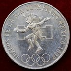 メキシコ 1968年 25ペソ 大型銀貨 オリンピック開催記念