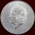 メキシコ 1956年 10ペソ 大型銀貨 イダルゴ