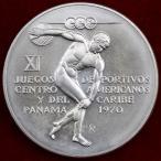 パナマ 1970年 5バルボア 大型銀貨 第11回中央アメリカカリブ海競技大会