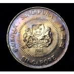 シンガポール 50セント 硬貨 コイン 1986年銘 パープルトーン