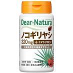 ディアナチュラ ノコギリヤシ ウィズ トマトリコピン ( 60粒入 )( サプリ サプリメント ノコギリヤシ )