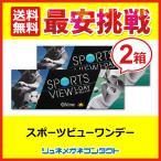 【送料無料】【最安挑戦】スポーツビューワンデー 2箱セット(1箱30枚入)アイミー