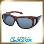 【送料無料】 Coleman(コールマン) メガネの上から掛けられるオーバーサングラス 偏光レンズ クリアワイン CO3012-3
