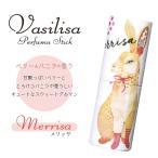 ヴァシリーサ パフュームスティック メリッサ ウサギ(5g)