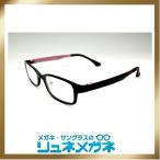【こだわりメガネ】セルフレーム ALL ULTEM UT001-C4 度入りレンズ+メガネ拭き+布ケース付)