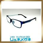 【こだわりメガネ】セルフレーム ALL ULTEM UT012-C6 度入りレンズ+メガネ拭き+布ケース付)
