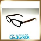 【こだわりメガネ】セルフレーム ALL ULTEM UT012-C7 度入りレンズ+メガネ拭き+布ケース付)