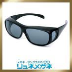 ショッピングcoleman 【送料無料】 Coleman(コールマン) メガネの上から掛けられるオーバーサングラス 偏光レンズ ブラック CO3012-1