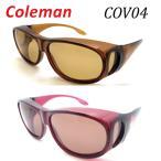 Coleman(コールマン) COV03 跳ね上げ式偏光サングラス オーバーグラス