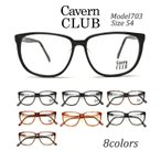 メガネ Cavern CLUB 703 54サイズ 全8色 ウェリントン 度付き 眼鏡 ブルーライトカット 家用 布ケース 2020