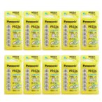 Panasonic(パナソニック)空気亜鉛電池 PR536 10パックセット