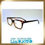 【おしゃれメガネ】セルフレーム ニューコールズ PS131-C4 (度入りレンズ+メガネ拭き+布ケース付)