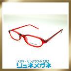【家メガネ】セルフレームROTHENEUF 80130-COL-001(度入りレンズ+メガネ拭き+布ケース付)
