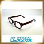 【家メガネ】セルフレーム TR90 TR546-C1 度入りレンズ+メガネ拭き+布ケース付)