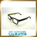 【家メガネ】セルフレーム TR90 TR546-C3 度入りレンズ+メガネ拭き+布ケース付)