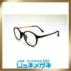 【こだわりメガネ】セルフレーム トゥXR  トゥ9136-C6 度入りレンズ+メガネ拭き+布ケース付)