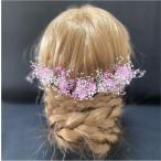 Lupine 髪飾り かすみ草 ピンク&ホワイト 5本セット 結婚式 成人式 卒業式 袴 はかま プリザーブドフラワー 造花 花h0059
