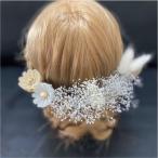 Lupine 髪飾り つまみ細工 かすみ草 ゴールド シルバー ホワイト 11本セット白 結婚式 成人式 卒業式 袴 はかま プリザ 造花 花ht0001