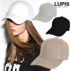 運動帽 - 帽子 レディース キャップ シンプル ベーシック LUPIS ルピス