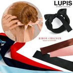 其它 - シニヨン ヘアアクセサリー リボン 簡単 激安 ルピス LUPIS