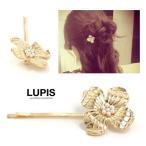 Hairpin - ヘアピン レディース ゴールド フラワー パール 激安 lupis ルピス LUPIS ルピス
