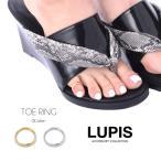lupis_o682