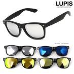 Yahoo Shopping - サングラス レディース メンズ ミラーサングラス ウェリントン LUPIS ルピス