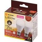 アイリスオーヤマ LED電球 E17 広配光 25形相当 電球色 2個セット LDA2L-G-E17-2T72P