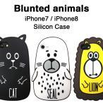 SALE まんまる アニマル iPhoneSE2 iPhone7 iPhone8 ケース アイフォンケース  アザラシ ライオン ブタ ネコ 猫