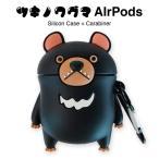 ツキノワグマ AirPods シリコン ケース エアポッズ エアポッド カバー くま 熊 クマ ワイヤレス イヤホン ヘッドホン iPhone