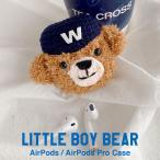 リトルボーイ ベア AirPods AirPodsPro ケース カラビナ付き エアポッズ カバー クマ 熊 くま
