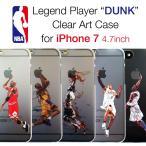 ★メール便送料無料★ NBA 選手 iPhone7 クリアケース  バスケ マイケル ジョーダン 透明ケース アップルマーク