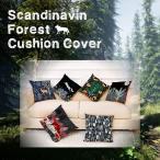 北欧 森の動物 クッションカバー 45×45cm 全6種 インテリア 雑貨 生活 ソファ ベッド カバー オオカミ キツネ トナカイ 植物
