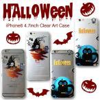 SALE メール便 送料無料 ハロウィン iPhone6/6s クリアケース  halloween 透明ケース アイフォンケース iPhoneケース スマホケース ケース アイフォン6 6s
