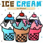 ソフトクリーム iPhone7 iPhone8 シリコンケース 液晶フィルム付き アイフォンケース  アイスクリーム
