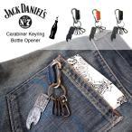 メール便 送料無料 ジャックダニエル 栓抜き カラビナ 4連 キーリング キーホルダー レザー Jack Daniel's