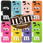 SALE M&M's iPhone6s シリコンケース 液晶フィルム付き チョコレート キャラクター アイフォンケース エムアンドエムズ