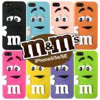 SALE M&M's iPhone5s iPhoneSE シリコンケース 液晶フィルム付き チョコレート キャラクター アイフォンケース エムアンドエムズ