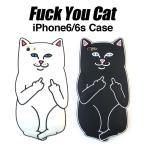 SALE Fuck You Cat iPhone6 iPhone6s シリコン ケース 液晶フィルム付  ファック ユー ネコ ねこ 猫 アイフォンケース