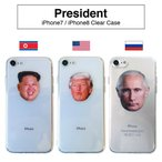 ★メール便/送料無料★ 大統領 iPhone8 / iPhone7 クリアケース 【 プーチン / トランプ 】 透明ケース アイフォンケース iPhoneケース iPhone7 アイフォン7
