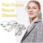 大きめ 丸メガネ 華奢 ステンレス フレーム 伊達メガネ 眼鏡 サングラス