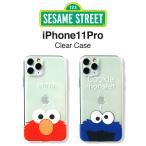 SALE セサミストリート Sesame Street  iPhone11Pro クリア ケース エルモ クッキーモンスター