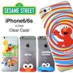 ★メール便/送料無料★ セサミストリート iPhone6/6s クリアソフトケース 【全4種】 液晶フィルム付き / Sesame Street アイフォン6/6s ケース  iPhoneケース