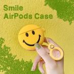 スマイル AirPods AirPods Pro シリコン ケース エアポッド カバー ワイヤレス イヤホン ヘッドホン iPhone ピースマーク