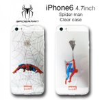 ★メール便/送料無料★ スパイダーマン iPhone6/6s クリアケース 4.7インチ  液晶フィルム付き spider-man MARVEL マーベル 透明ケース アップルマーク